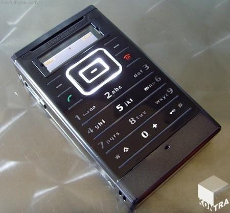 抽拉式设计明基西门子SL98手机现身德国