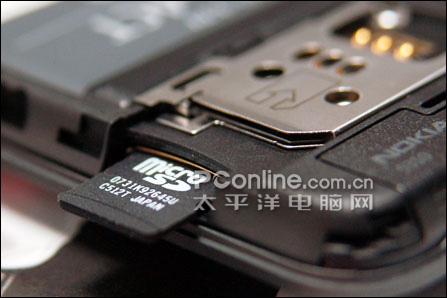 9.9mm薄专业音乐直板诺基亚5310不足1K6