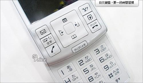 最强日系手机 softbank 911t解锁机王
