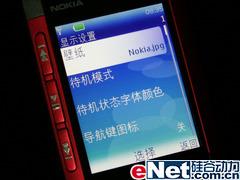 9.9mm厚度诺基亚超薄音乐机5310XM评测(3)