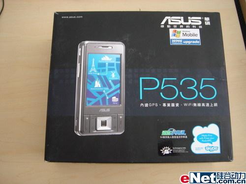 内置GPS功能华硕智能PPC手机P535售3200