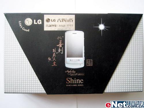 全金属外壳LG滑盖手机KG70仅售2278元