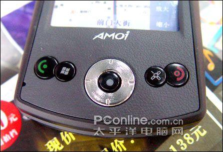 GPS卫星导航夏新大屏智能E860仅2280