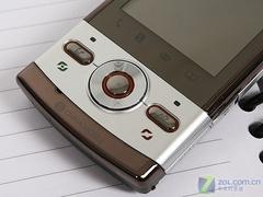 廉价之选联想时尚手写手机i817卖990
