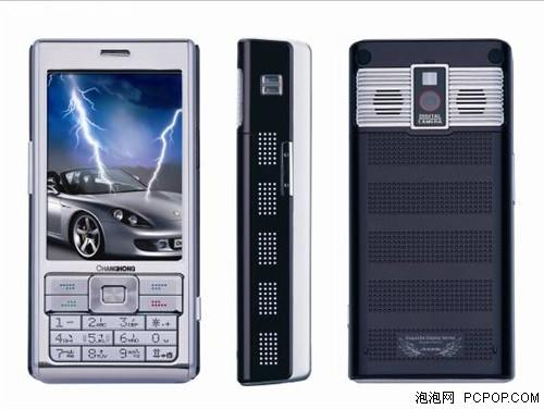 长虹长动力手机008-V-寻找 长虹手机的 长动力 之谜