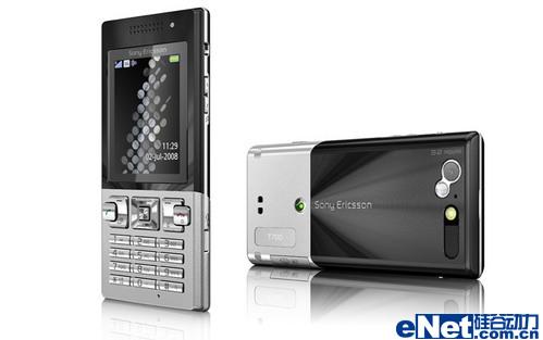 简约为美两千元内直板全能型手机导购