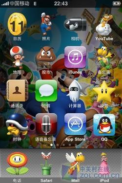 图文并茂 iPhone版移动QQ安装及使用教程_手