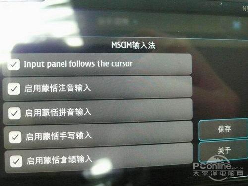 中文界面-急速坠落 诺基亚一哥N900行货暴怒破4K