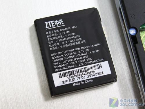 机身小巧硬朗中兴低价3G手机R200评测(4)