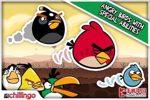 新增15关卡愤怒的小鸟V1.5版更新发布