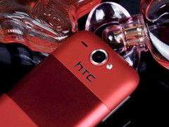 超值经典街机HTCWildfire到货仅1210