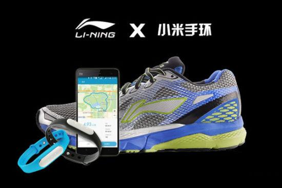 小米与李宁将合推智能跑鞋