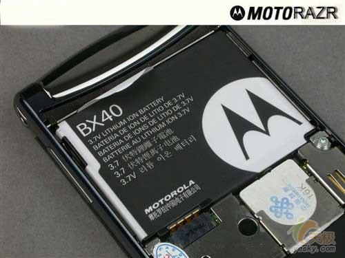 点击查看:摩托罗拉 RAZR2 V8 下一张清晰大图