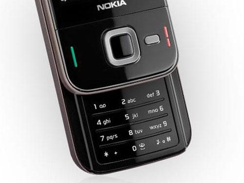 点击查看:诺基亚 N85 下一张清晰大图