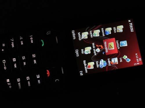 点击查看:诺基亚 5320XM 下一张清晰大图