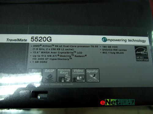 送1G闪盘TravelMate5520G促销价7499