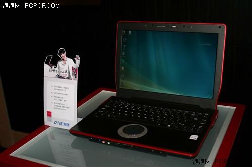 王力宏也用这本方正S360R降到7700元