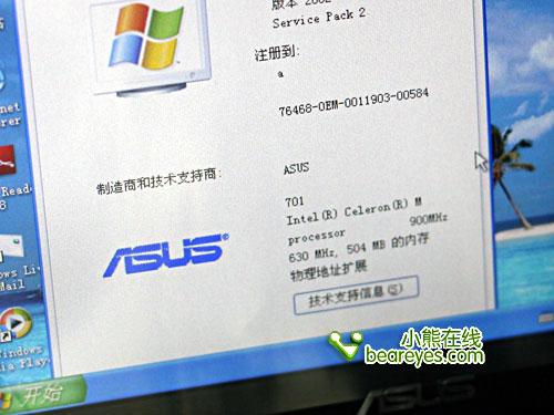 易PC不是你的唯一8款廉价便携本通览(6)