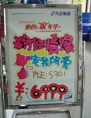 [太原]魅力无法挡小鼠双核本6999元
