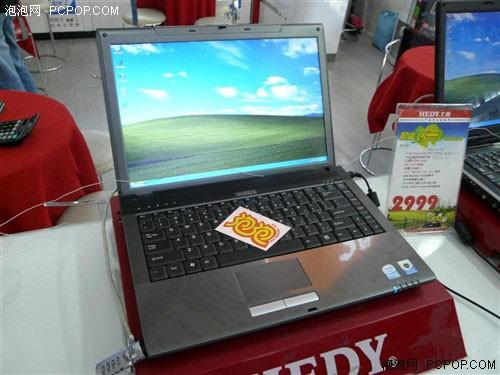 便宜才是硬道理七喜S41笔记本2999元