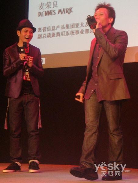 惠普黑幻游戏PC上海发布会暨潮人派对
