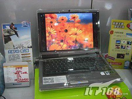 250G硬盘联想天逸F41双核仅售5350元