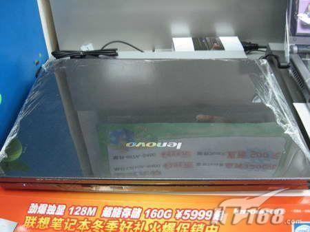 影音强机IdeaPad迅驰2本Y530A仅8500