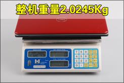 双核ULV配独显戴尔Inspiron1370评测(3)