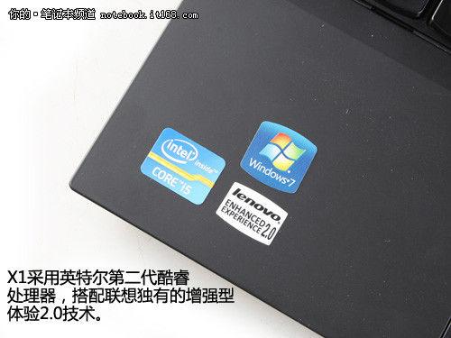 最轻薄ThinkPad机型X1全方位图赏