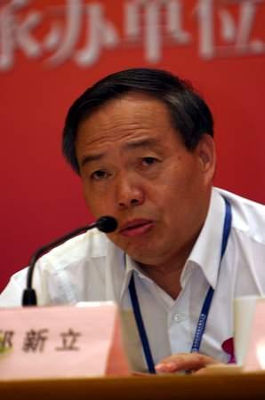 中央政策研究室副主任郑新立