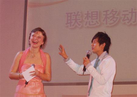 科技时代_联想移动06财年战略发布会:爱华与何炅