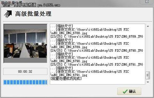 一颗强劲的商务芯戴尔OptiPlex990评测