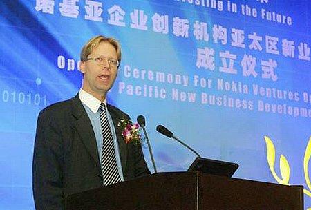 诺基亚企业创新机构在上海建立亚洲区总部