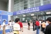 青岛国际会展中心入口