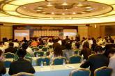 中国IPTV内容产业联盟大会现场