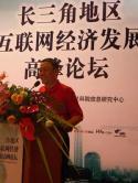 中国制造网副总裁许剑峰