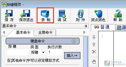 如何用键盘代替鼠标操作电脑