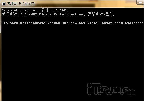 Windows7下解决MSN经常掉线的问题