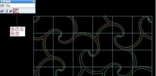 等待中望cad自动运行填充和边界修剪;(图案