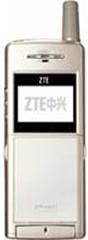 ZTE中兴 Z88