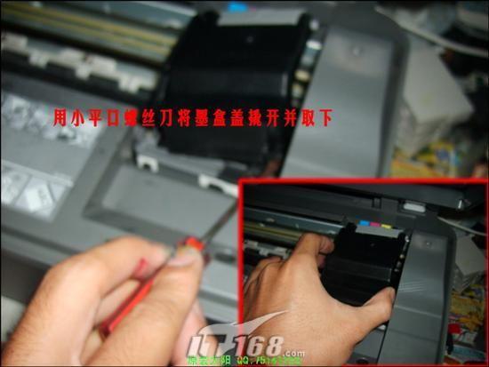 传真一体)功能的全能型一体机,由于顶盖上部有扫描单元,导致连供系统