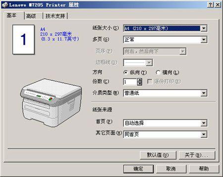 Hp laserjet m1530 mfp series pcl 6 drivers download