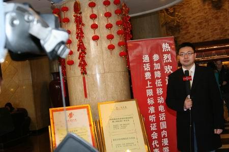 科技时代_图文:北京电视台现场报道