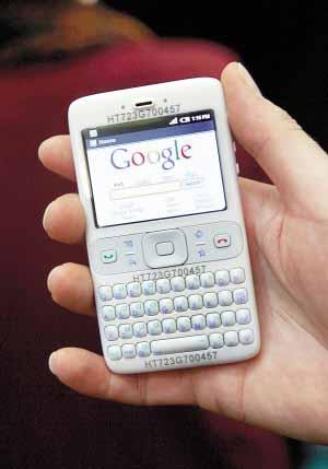 科技时代_Gphone手机亮相西班牙 下半年上市(图)