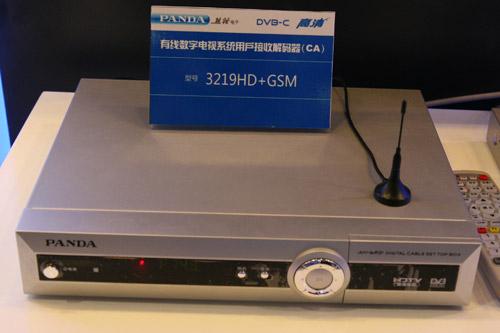 图文:有线数字电视系统用户接收解码器