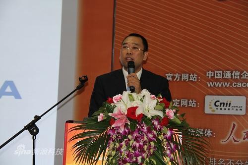 天宇朗通公司副总裁荣胜利