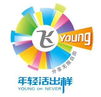 中国电信飞Young品牌LOGO-中国电信发布天翼飞Young品牌 统一19