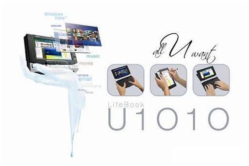 创新之作富士通UMPCU1010试用图赏