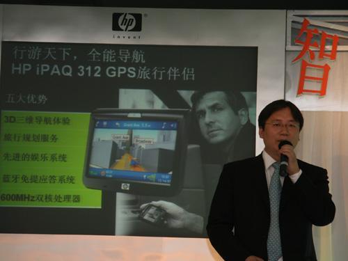 掌控智睿人生惠普iPAQ全线新品闪亮上市