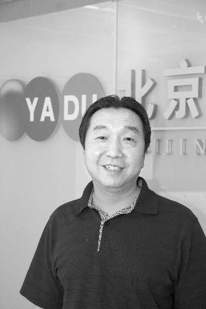 何鲁敏:我们的创业故事就像一部励志韩剧